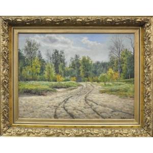 "Картина ""Лесная дорога"" Бубликов Н.Е. 1871 - 1942 год"